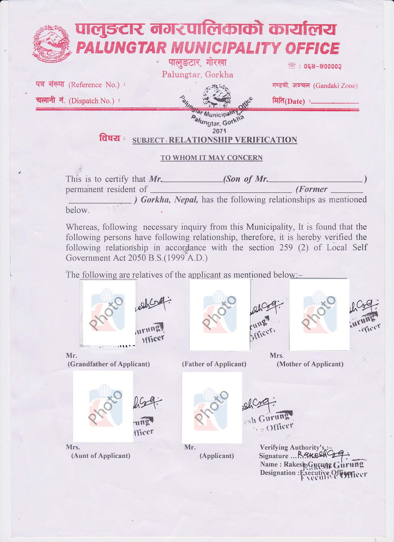 relationship certificate with sponser