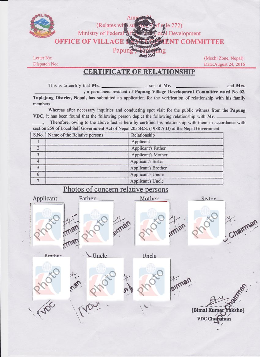 Relationship Certificate with Sponser | KIEC