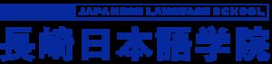 nagasaki_japanese_school_logo