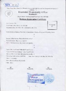 Business Registration Documents Sample
