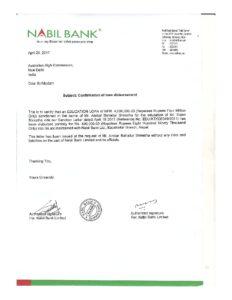 Loan Disburshment Letter sample