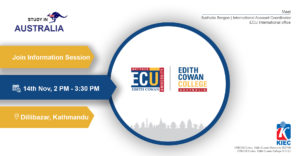 ECU Event