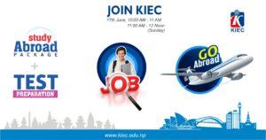 join KIEC