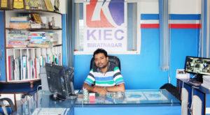 KIEC Biratnagar