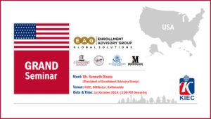USA Event