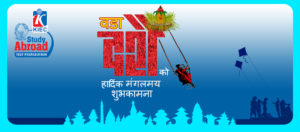 Happy Dashain