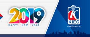 830×340 fac new year ad
