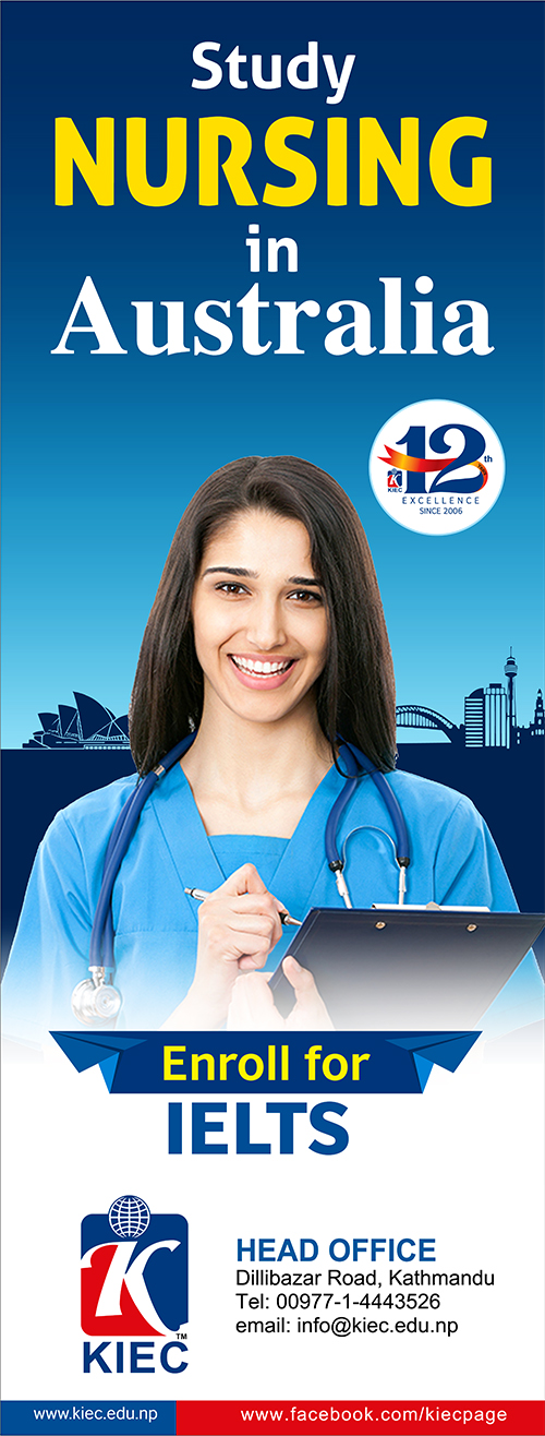 SOP for Diploma of Nursing | KIEC