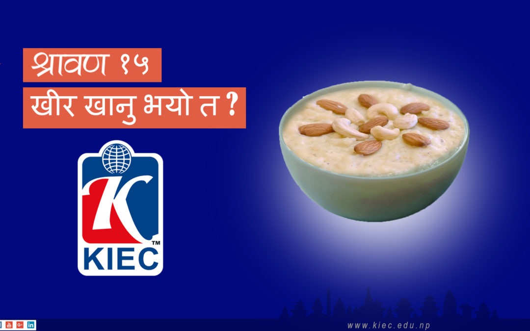 Happy Shrawan 15 (Kheer day)