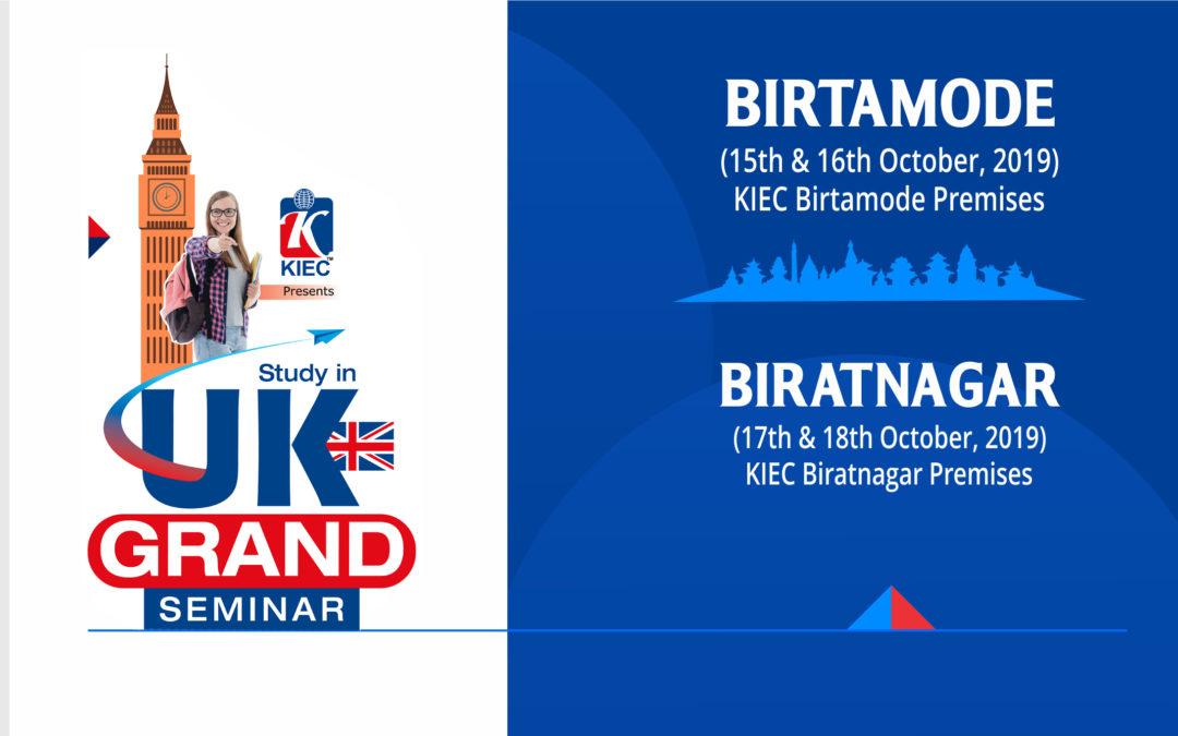 KIEC presents Study In UK Grand Seminar   Birtamode & Biratnagar